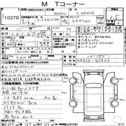 Mazda Mx-5 V-Speciale 1991 Classic Eur8 Licence full